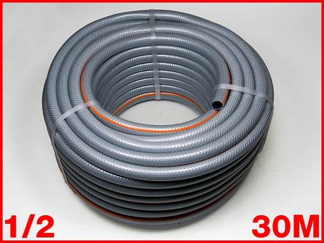 1 2 39 39 zoll gartenschlauch 30m grau wasserschlauch bew sserung schlauch top. Black Bedroom Furniture Sets. Home Design Ideas